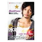 グッカム 2010WINTER/東京ニュース通信社