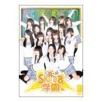 SKE48学園 DVD−BOXI