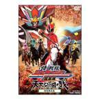 DVD/侍戦隊シンケンジャー  銀幕版 天下分け目の戦 特別限定版