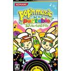 ショッピングPSP PSP/ポップンミュージックポータブル