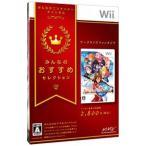 ショッピングWii Wii/アークライズ ファンタジア みんなのおすすめセレクション