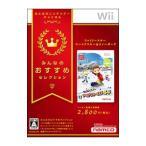 ショッピングWii Wii/ファミリースキー ワールドスキー&スノーボード みんなのおすすめセレクション