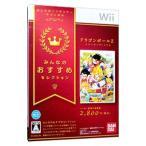 Wii/ドラゴンボールZ スパーキング メテオ みんなのおすすめセレクション
