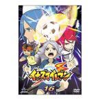 DVD/イナズマイレブン 16