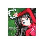 アニメ/「劇場版Fate/stay night UNLIMITED BLADE WORKS」オリジナルサウンドトラック