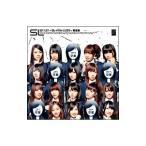 AKB48/SET LIST〜グレイテストソングス〜完全盤