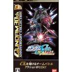 PSP/機動戦士ガンダムSEED 連合VS.Z.A.F.T. PORTABLE (GUNDAM 30th ANNIVERSARY COLLECTIO
