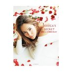 JESSICA'S SECRET /道端ジェシカ