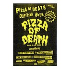 PiZZA OF DEATH OFFICIAL BOOK /