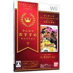 Wii/ワンピース アンリミテッドクルーズ エピソード 2 目覚める勇者 みんなのおすすめセレクション