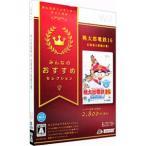 ショッピングWii Wii/桃太郎電鉄 16 北海道大移動の巻! みんなのおすすめセレクション