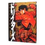 ネットオフ ヤフー店で買える「ドリフターズ 1/平野耕太」の画像です。価格は198円になります。