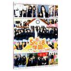 SKE48学園 DVD−BOXII