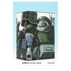 DVD/装甲騎兵ボトムズ DVD−BOXIII