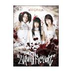 DVD/LIQUID FICTION−ちぇり〜★腐ぁ〜む− 特別版