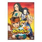 DVD/イナズマイレブン 20