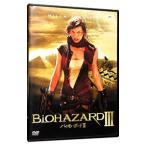 バイオハザードIII  DVD