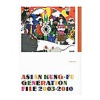 ASIAN KUNG−FU GENERATION FILE 2003−2010/トーキングロック