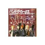 「けいおん!!」オフィシャル バンドやろーよ!!〜Let's MUSIC!!2〜