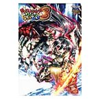 モンスターハンターオフィシャル4コマコミック 3/カプコン