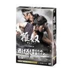 チュノ〜推奴〜 DVD−BOX2