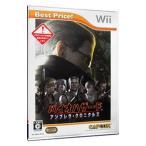 Wii/バイオハザード アンブレラ・クロニクルズ Best Price!