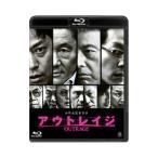 アウトレイジ  Blu-ray