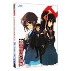 Blu-ray/涼宮ハルヒの消失 限定版