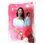 ゲゲゲの女房 完全版 DVD−BOX 3