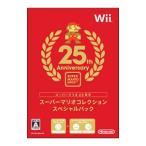 ショッピングWii Wii/スーパーマリオコレクション スペシャルパック