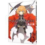Pandora Hearts 13/望月淳