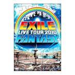 DVD/EXILE LIVE TOUR 2010 FANTASY 3枚組
