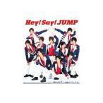 Hey!Say!JUMP/「ありがとう」〜世界のどこにいても〜