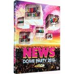 NEWS DOME PARTY 2010 LIVE!LIVE!LIVE!DVD! 初回限定盤