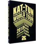 KAT−TUN−NO MORE PAIN−WORLD TOUR 2010 初回限定盤画像