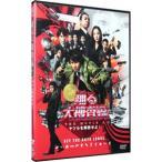 DVD/踊る大捜査線 THE MOVIE 3 ヤツらを解放せよ! スタンダード・エディション