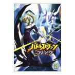 DVD/バトルスピリッツ ブレイヴ 2