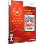 ショッピングWii Wii/桃太郎電鉄2010 戦国・維新のヒーロー大集合!の巻 みんなのおすすめセレクション
