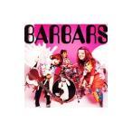 BARBARS/OPEN!!!