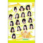 SKE48学園 DVD−BOXIV