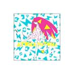 AZUMA HITOMI/ハリネズミ 「フラクタル」オープニングテーマ
