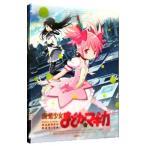Blu-ray/魔法少女まどか☆マギカ 1 完全生産限定版