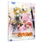 Blu-ray/魔法少女まどか☆マギカ 2 完全生産限定版