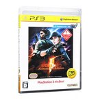 PS3/バイオハザード5 オルタナティブエディション PlayStation3 the Best