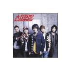大国男児/Love Power 初回生産限定盤B
