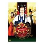 キム・マンドク〜美しき伝説の商人 DVD−BOXII