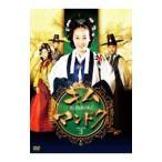 キム・マンドク〜美しき伝説の商人 DVD−BOXIII