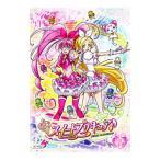 DVD/スイートプリキュア♪ Vol.1