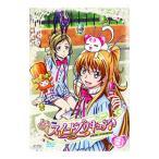 DVD/スイートプリキュア♪ Vol.3