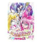 DVD/スイートプリキュア♪ Vol.5